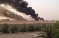 Bahrain says 5 soldiers killed in Saudi near Yemen border