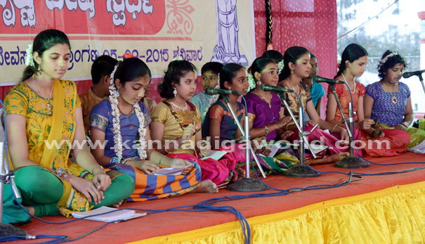 Navaneetha krishna temple in bangalore dating 10