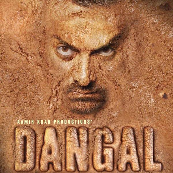 dangal-poster