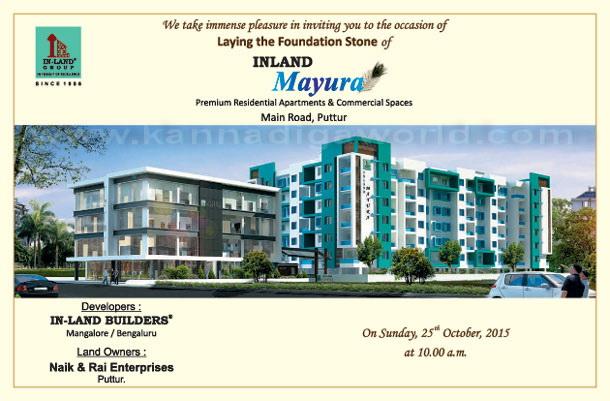 Inland-Mayura-Residency_6