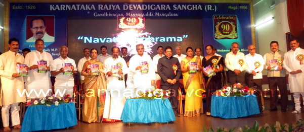 Devadiga_navanthi_2