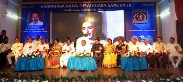 Devadiga_navanthi_42