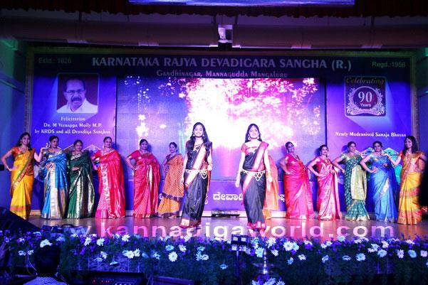 Devadiga_navanthi_77