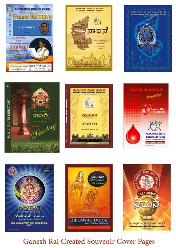 Ganesh rai _Nov 18_2015-006