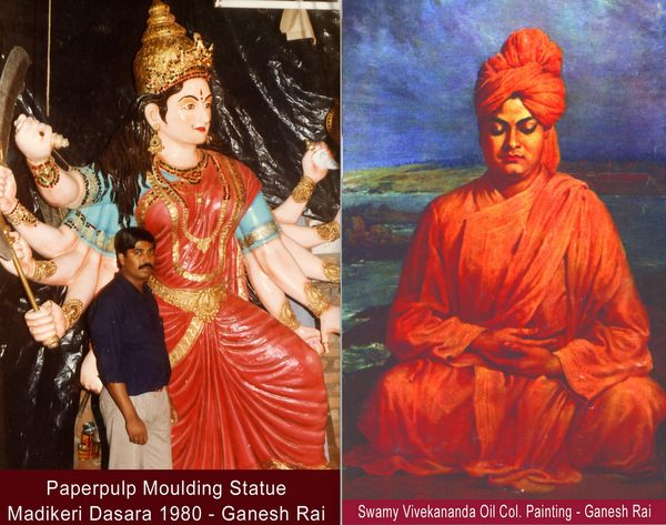 Ganesh rai _Nov 18_2015-028