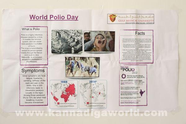 Gulf Medical University Marks World Polio Day _Nov 11_2015-001