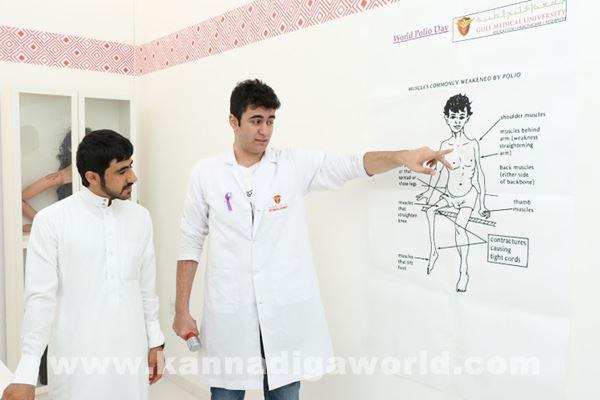 Gulf Medical University Marks World Polio Day _Nov 11_2015-004