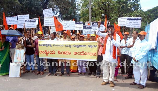 Hindu_Sabha_Protest_1