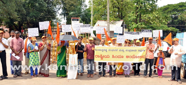 Hindu_Sabha_Protest_2