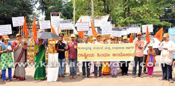 Hindu_Sabha_Protest_3