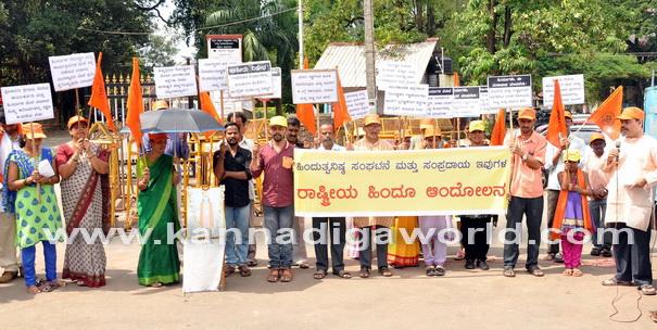 Hindu_Sabha_Protest_4