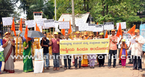 Hindu_Sabha_Protest_5