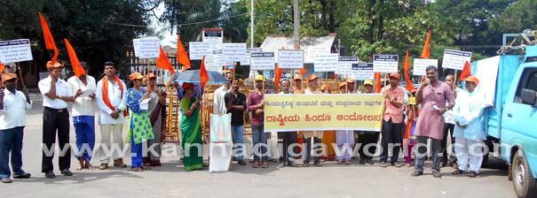 Hindu_Sabha_Protest_6