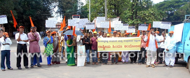 Hindu_Sabha_Protest_7