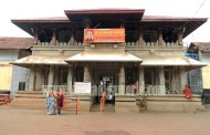 ಪ್ರವಾಹಕ್ಕೆ ಪರಿಹಾರ: ಕೊಲ್ಲೂರು ಮೂಕಾಂಬಿಕಾ ದೇವಸ್ಥಾನದಿಂದ 1 ಕೋಟಿ ರೂ. ದೇಣಿಗೆ