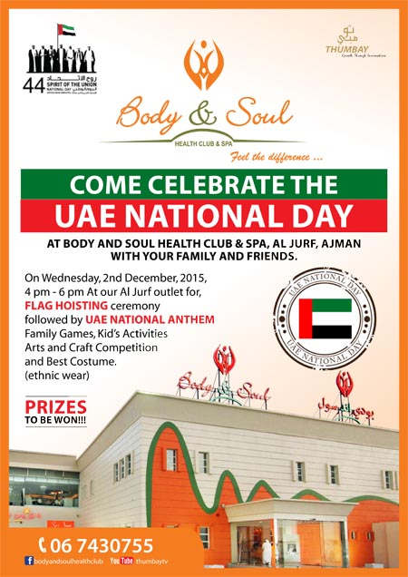 National Day Flyer