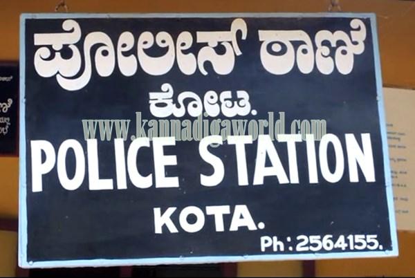 Sasthana_Store Fire Case_Arrest (4)