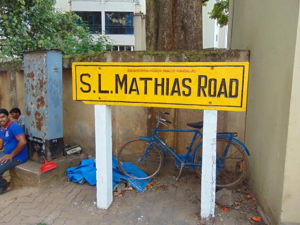Swch_bharath_photo_19