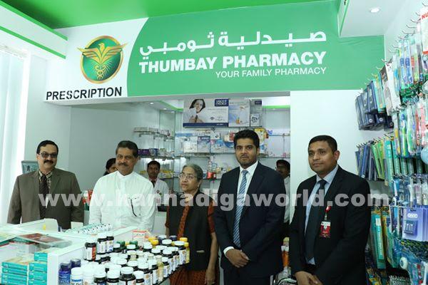 Thumbay Group's Healthcare _Nov 30-2015-008