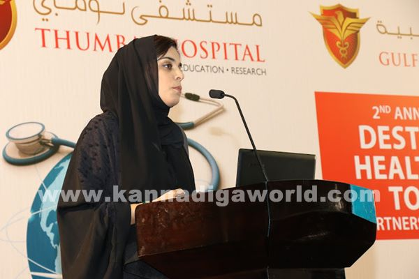 Thumbay Hospital Dubai Hosts 2nd Annual Medical Tourism Conference_Nov 29-2015-006