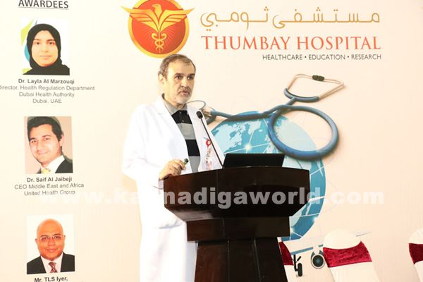 Thumbay Hospital Dubai Hosts 2nd Annual Medical Tourism Conference_Nov 29-2015-016