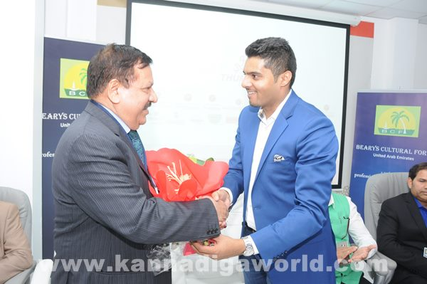 Thumbay Hospital and Bearys Cultural Forum _Nov 17_2015-044