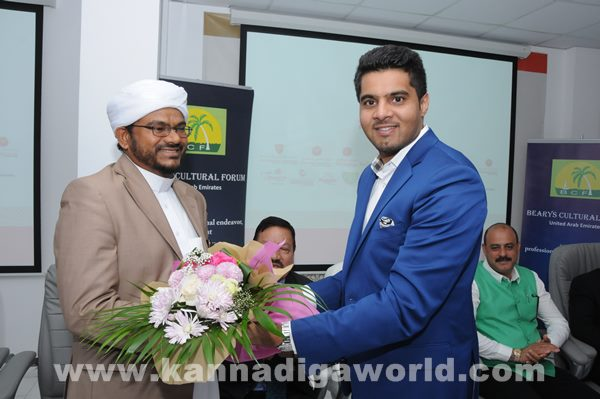 Thumbay Hospital and Bearys Cultural Forum _Nov 17_2015-047
