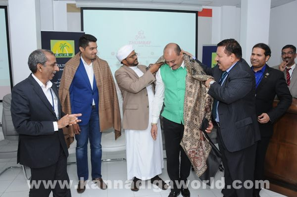 Thumbay Hospital and Bearys Cultural Forum _Nov 17_2015-056
