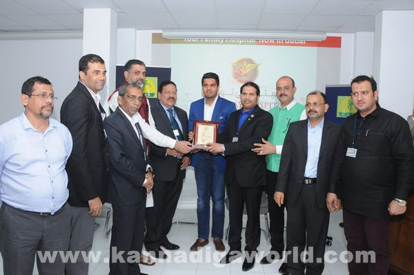 Thumbay Hospital and Bearys Cultural Forum _Nov 17_2015-065