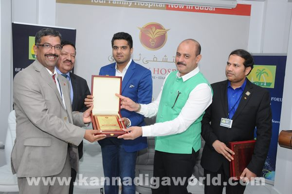 Thumbay Hospital and Bearys Cultural Forum _Nov 17_2015-068