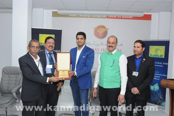 Thumbay Hospital and Bearys Cultural Forum _Nov 17_2015-075
