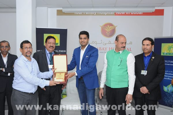 Thumbay Hospital and Bearys Cultural Forum _Nov 17_2015-076