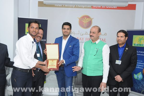 Thumbay Hospital and Bearys Cultural Forum _Nov 17_2015-078