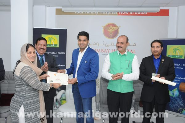 Thumbay Hospital and Bearys Cultural Forum _Nov 17_2015-080