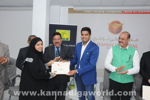 Thumbay Hospital and Bearys Cultural Forum _Nov 17_2015-081