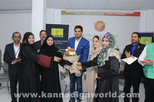 Thumbay Hospital and Bearys Cultural Forum _Nov 17_2015-082