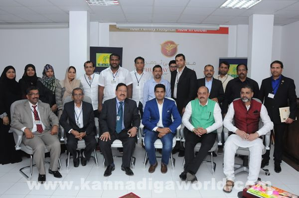 Thumbay Hospital and Bearys Cultural Forum _Nov 17_2015-083