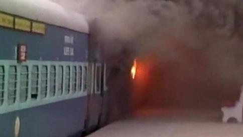 puri-trains-fire