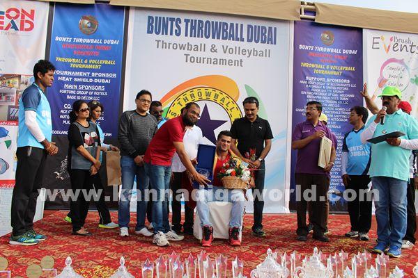 Bunts dubai trophy _Dec 4-2015-213
