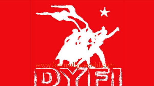 Dyfi_Logo_dec2015