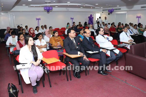 GMC Hospital Ajman Observes World Prematurity Day _Dec 2-2015-001