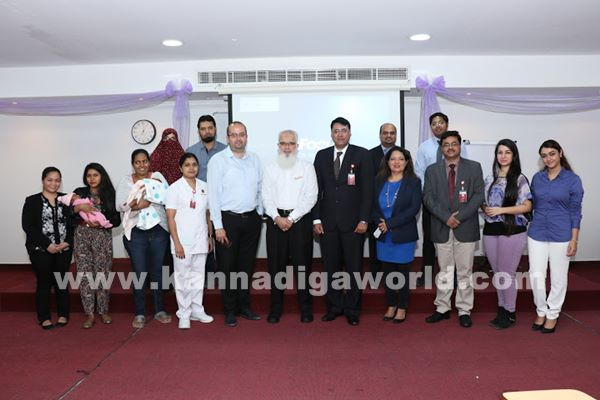 GMC Hospital Ajman Observes World Prematurity Day _Dec 2-2015-010