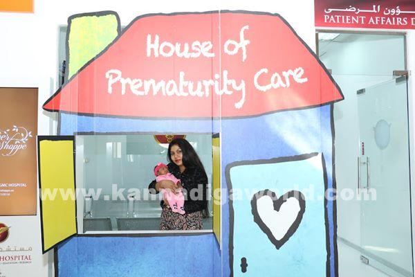 GMC Hospital Ajman Observes World Prematurity Day _Dec 2-2015-012