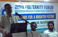 """India fraternity forum organized a Seminar on """"Get together of a Bright Future"""""""