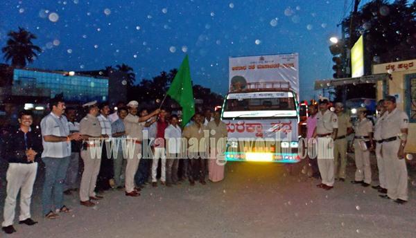 Kndpr_Police_suraksha ratha (1)