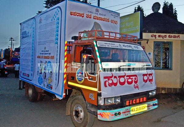 Kndpr_Police_suraksha ratha (2)