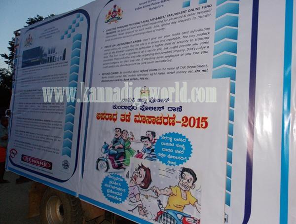 Kndpr_Police_suraksha ratha (3)
