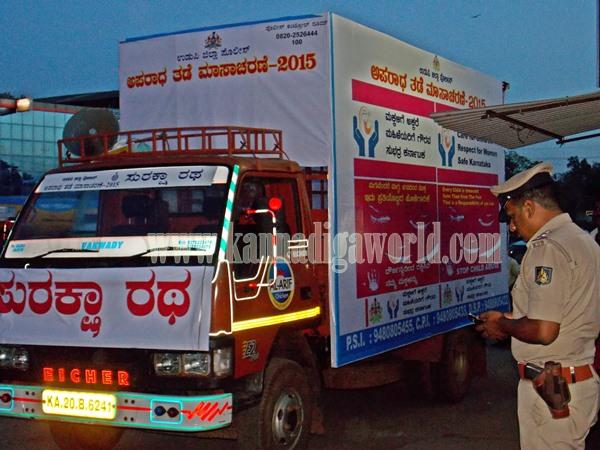 Kndpr_Police_suraksha ratha (4)