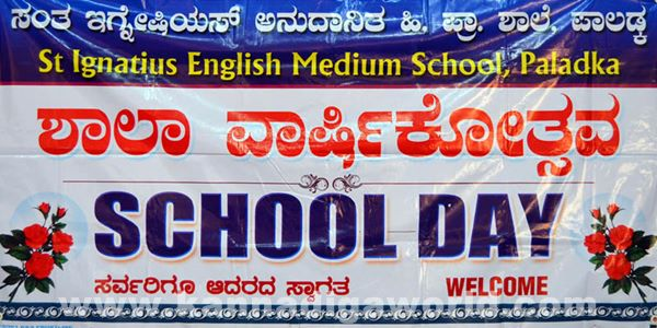 Talents day Celebration at Paladka School _Dec 4-2015-001