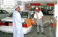 Oman latest to announce increase in petrol pump prices; Plans spending cuts, tax rises, fuel price changes